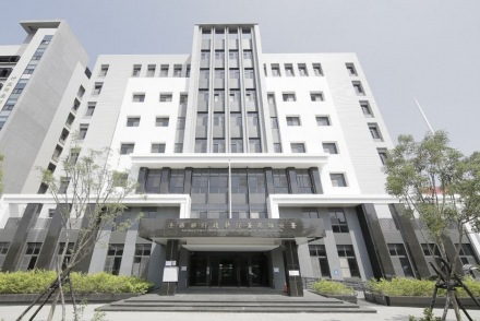 Administrative Enforcement Agency Building, Taiwan